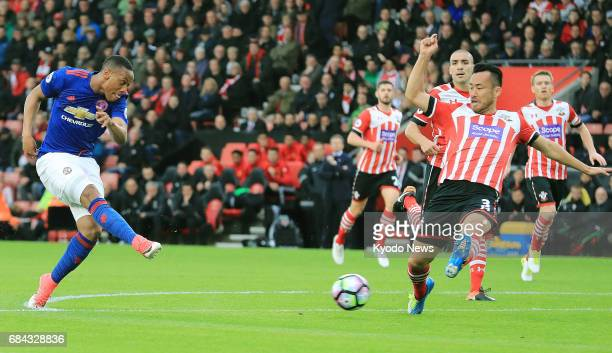 Southampton defender Maya Yoshida blocks a shoot during the first half of an English Premier League game at home against Manchester United on May 17...