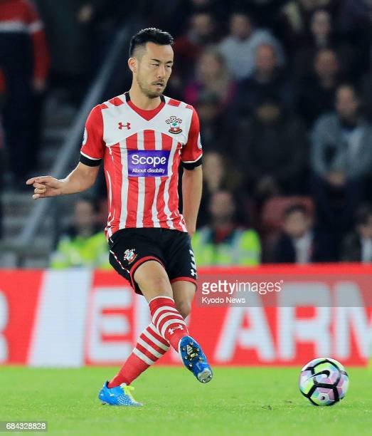 Southampton defender Maya Yoshida makes a pass during the second half of an English Premier League game at home against Manchester United on May 17...