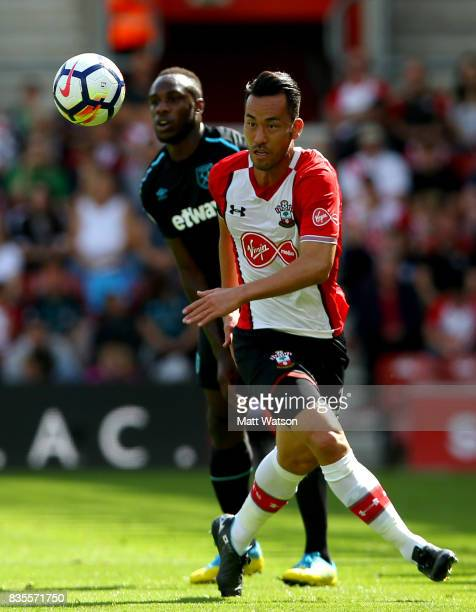 Southampton's Maya Yoshida during the Premier League match between Southampton and West Ham United at St Mary's Stadium on August 19 2017 in...
