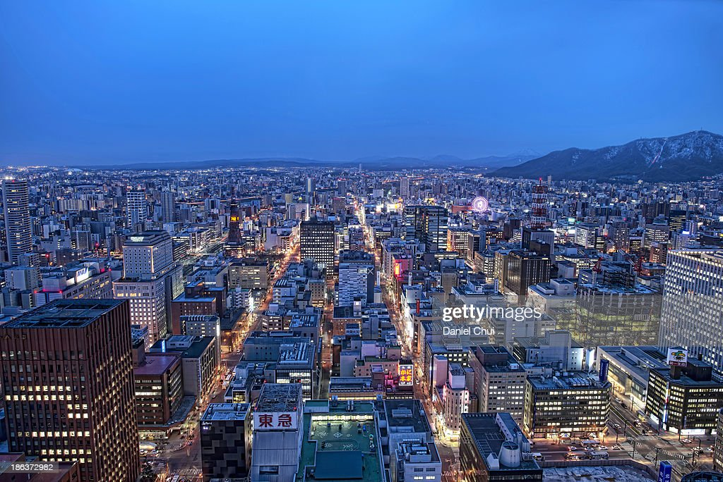 Southern view of downtown Sapporo : Stock Photo