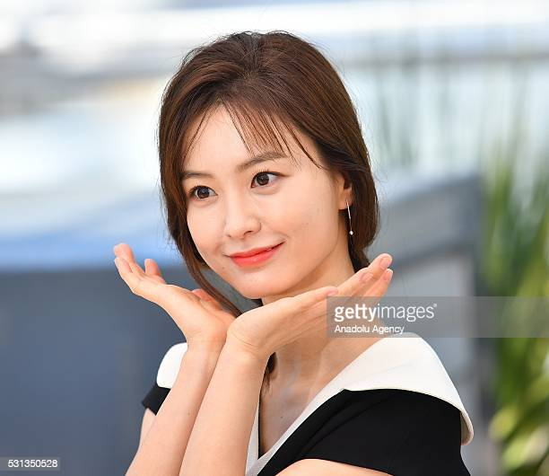 SouthKorean actress Jung YuMi poses during the photocall for the film 'BuSanHaeng ' at the 69th annual Cannes Film Festival in Cannes on May 14 2016