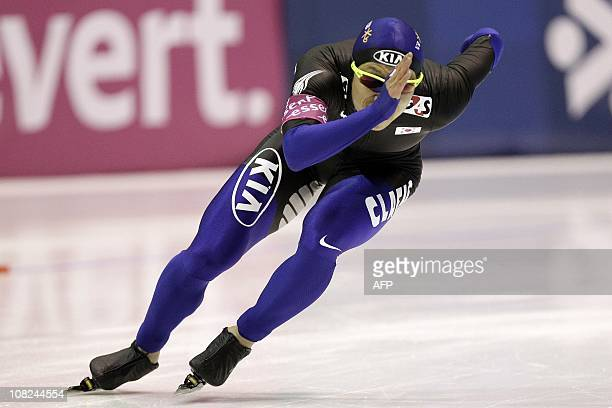 SouthKorea's Kyou Hyuk Lee competes in the 500 metre sprint during the world speed skating championships in Heerenveen on January 22 2011 AFP...