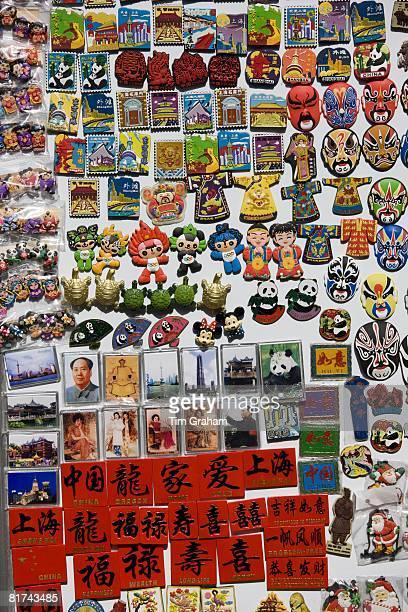 Souvenir fridge magnets for sale in Yu Garden Bazaar Market Shanghai China