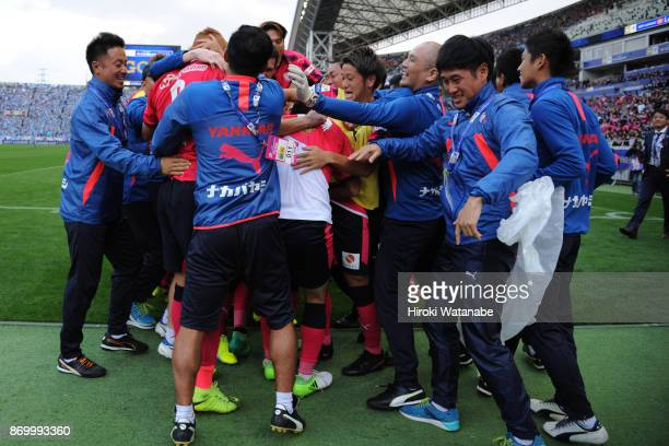 Souza of Cerezo Osaka celebrates scoring his team's second goal during the JLeague Levain Cup final match between Cerezo Osaka and Kawasaki Frontale...