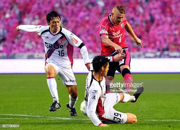 Souza of Cerezo Osaka shoots at goal during the J.League J1 Promotion Play-Off final between Cerezo Osaka and Fagiano Okayama at Kincho Stadium on...