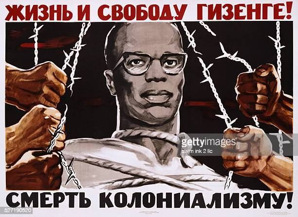 Soviet AntiRacism Poster