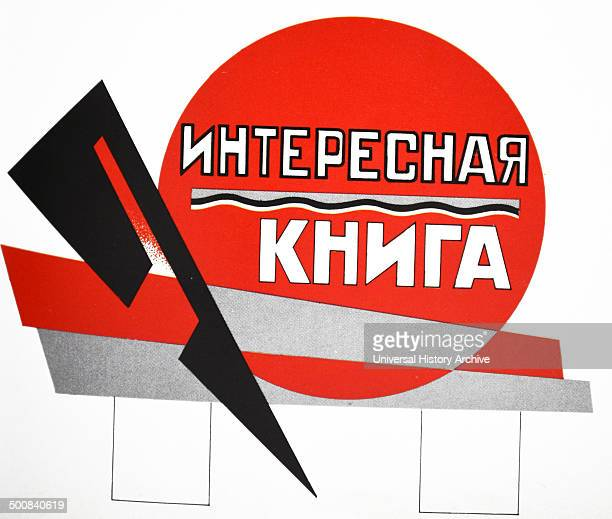 Soviet communist poster from Russia