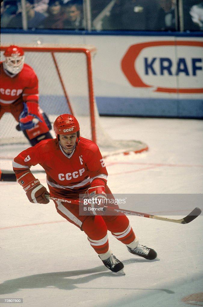 57f13b28593 Soviet ice hockey player Viacheslav Fetisov of the Soviet National ...