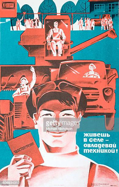 Soviet mechanisation of agriculture poster showing a man driving a combine harvester and women driving a tractor and a grain lorry