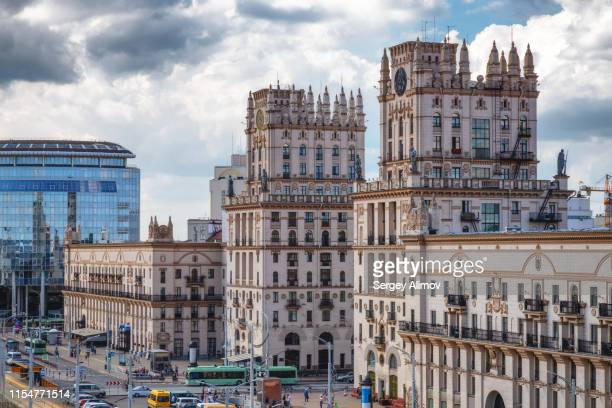 soviet monumental architecture of minsk - minsk stock pictures, royalty-free photos & images