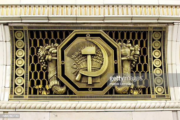 Soviet motifs in Moscow Metro, Russia