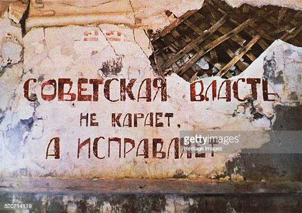 Soviet power does not punish, it corrects . Found in the collection of State Museum of the Political History of Russia, St. Petersburg.