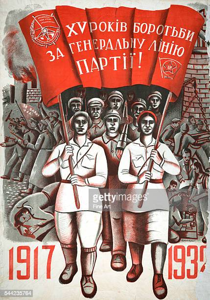 Soviet propaganda poster by S Kukurudza celebrating the 15th anniversary of the 1917 Revolution Lithograph 1932 Private collection