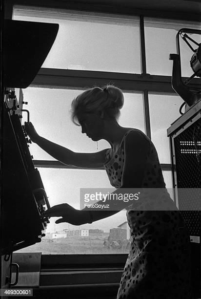 In radartracking laboratory round the clock write down 'an echo'from meteors In a picture at the circular indicator of the review of the sky Jeanne...