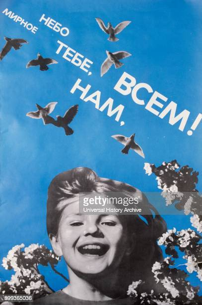 Soviet Russian antiwar Peace campaign poster during the Cold war 1983