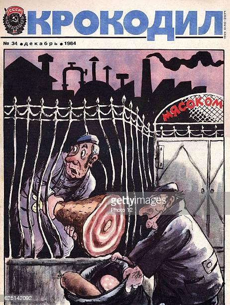 Soviet Russian cartoon from the Cold War Era