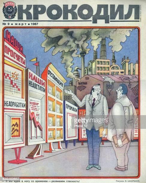 Soviet Russian cartoon satire Glasnost