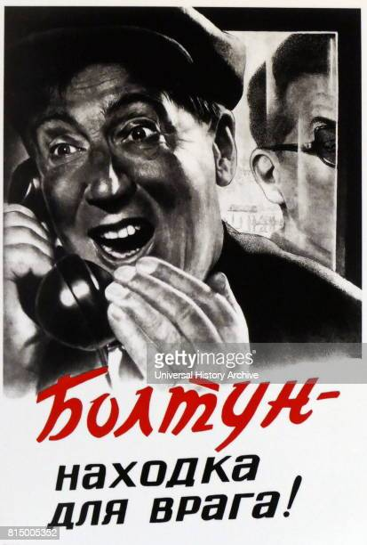 Soviet Russian propaganda poster warning that Careless talk helps the enemy 1954