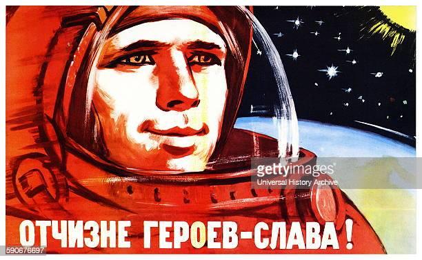 Soviet Russian space program propaganda poster 1965