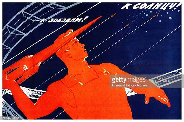 Soviet Russian space race propaganda poster 1965 To the Sun To the stars