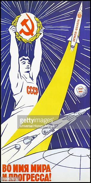 Soviet space program propaganda poster 1959