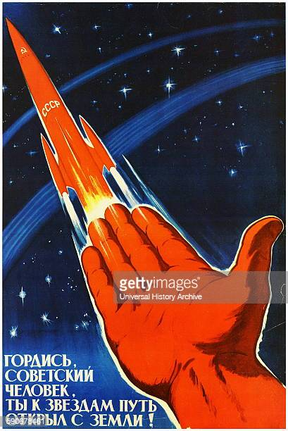 Soviet space program propaganda poster Soviet man you can be be proud you opened the road to stars from Earth 1963