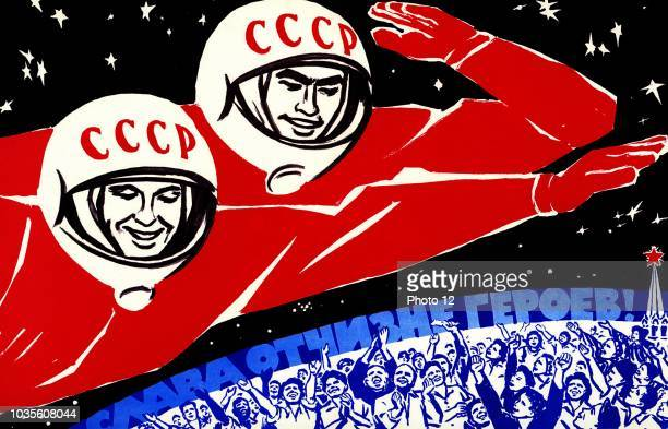 Soviet space propaganda poster. The Space Race was a 20th-century competition between two Cold War rivals, the Soviet Union and the United States ,...