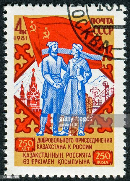 soviet stamp - russian culture stock pictures, royalty-free photos & images