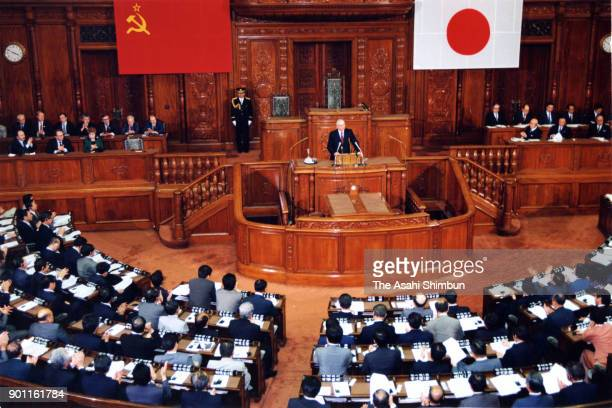 Soviet Union President Mikhail Gorbachev addresses during the Lower House Plenary Session at the diet building on April 17 1991 in Tokyo Japan
