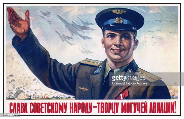 Soviet Union propaganda poster. Dated 1954.