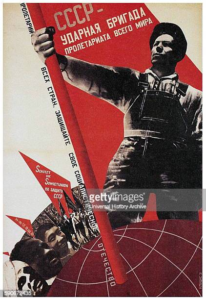 Soviet Union propaganda poster Text reads 'USSR shock brigade of proletariat of all world Workers of the world protect the socialist fatherland'