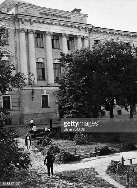 Soviet Union Russian SFSR Moscow The university building On the facade the insciption 'science to workers' can be read undated Photographer James E...