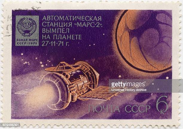 Soviet Union Space Program Commemorative Stamp, CCCP, Mars Mission, 1971.