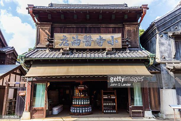 Soy sauce shop in Tokyo or shoyu in Japanese Shoyu is made of soybeans that have been fermented Most shoyu is manufactured by a chemical process in...