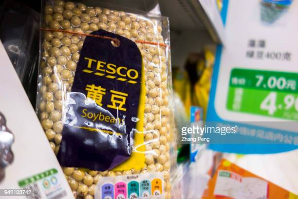 Soybean products sold in a Chinese supermarket On April 4th the US government issued a Customs duty list which would impose a 25% tariff on the 1333...