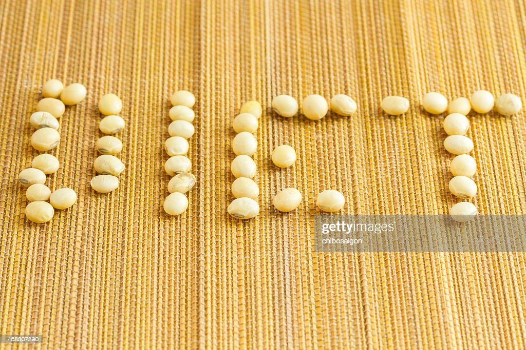 大豆 : ストックフォト
