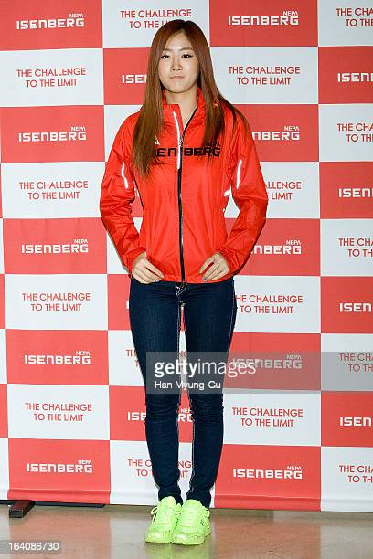 Soyou of South Korean girl group Sistar attends an autograph session for ISENBERG at Lotte Department Store on March 19 2013 in Seoul South Korea