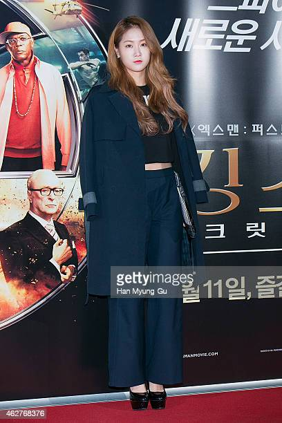 """Soyou of South Korean girl group SISTAR attends the photo call for the South Korean premiere of """"Kingsman - The Secret Service"""" at COEX Mega Box on..."""