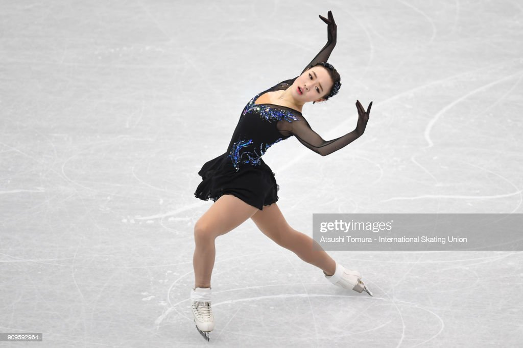 Soyoun Park of South Korea competes in the ladies short program during the Four Continents Figure Skating Championships at Taipei Arena on January 24, 2018 in Taipei, Taiwan.