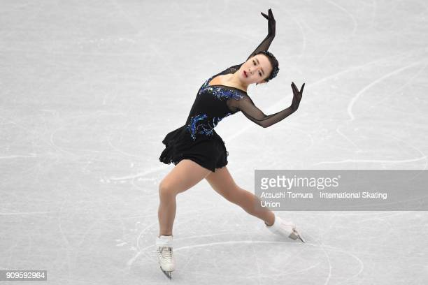 Soyoun Park of South Korea competes in the ladies short program during the Four Continents Figure Skating Championships at Taipei Arena on January 24...