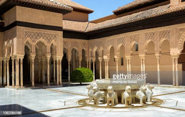 Spain Andalucia Granada City The Alhambra UNESCO Court of Lions Lions Fountain