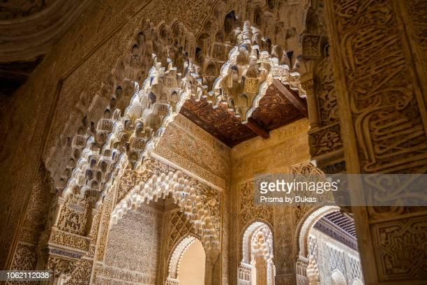 Spain, Andalucia, Granada City, The Alhambra, UNESCO , Lion«s Patio, detail