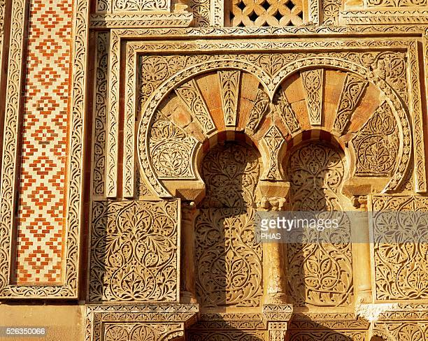 Spain Andalusia Great Mosque of Cordoba 8th C Moorish architecture Exterior arches of the east wall Horseshoe arch