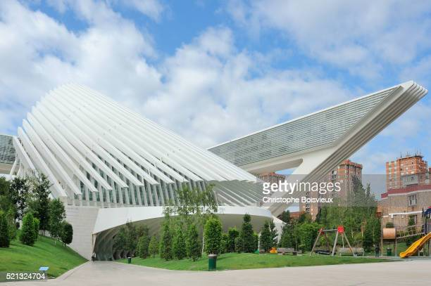 Spain, Asturias, Oviedo, Palacio de Exposiciones y Congresos (Convention hall & exhibition centre),