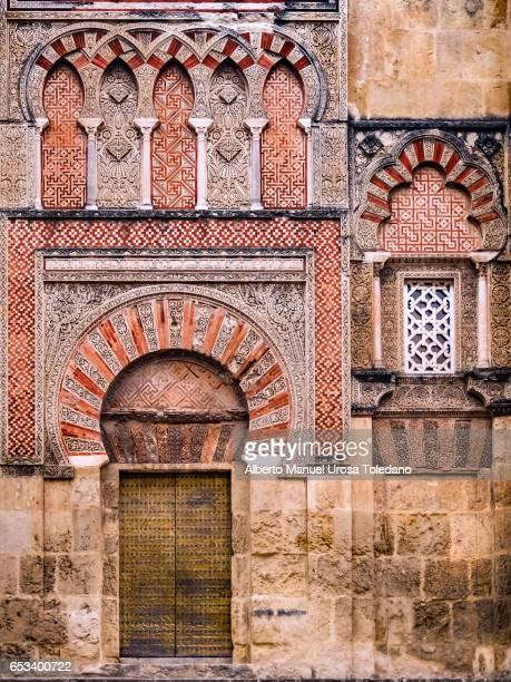 spain, cordoba, mosque-cathedral of cordoba, gate - moruno fotografías e imágenes de stock