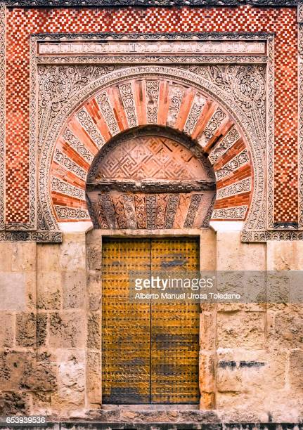 Spain, Cordoba, Mosque-Cathedral of Cordoba, Gate