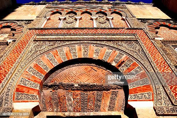 Spain, Cordoba, Wall of the Mezquita