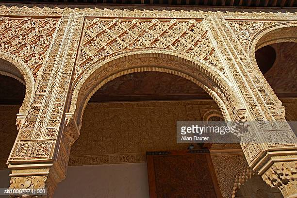 Spain, Granada, Arch of the Alhambra