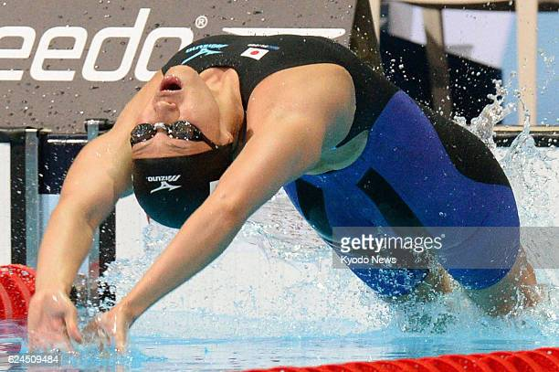 BARCELONA Spain Japan's Aya Terakawa starts in the final of the women's 50meter backstroke at the world swimming championships in Barcelona Spain on...