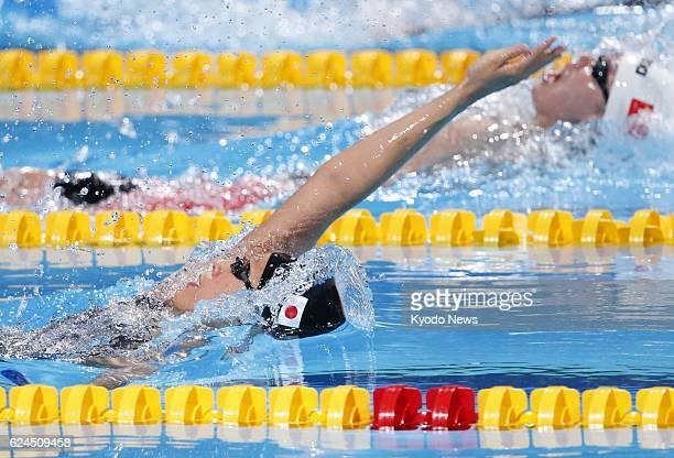 BARCELONA Spain Japan's Aya Terakawa swims in the final of the women's 50meter backstroke at the world swimming championships in Barcelona Spain on...